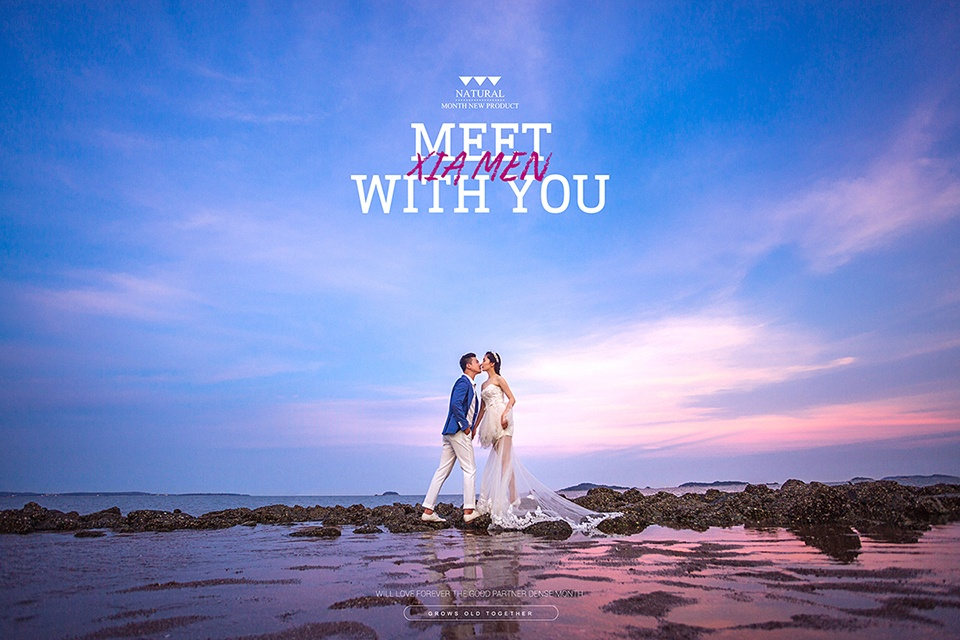 MEETWITHYOU